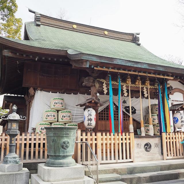 松戸 松戸神社