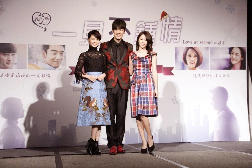 睽違三年再接演電視劇 楊丞琳以《一見不鍾情》展見蛻變的演技 - WoWoNews