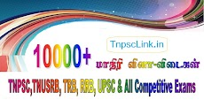 TNPSC 10300+ Model Questions Answers in Tamil - Download as PDF