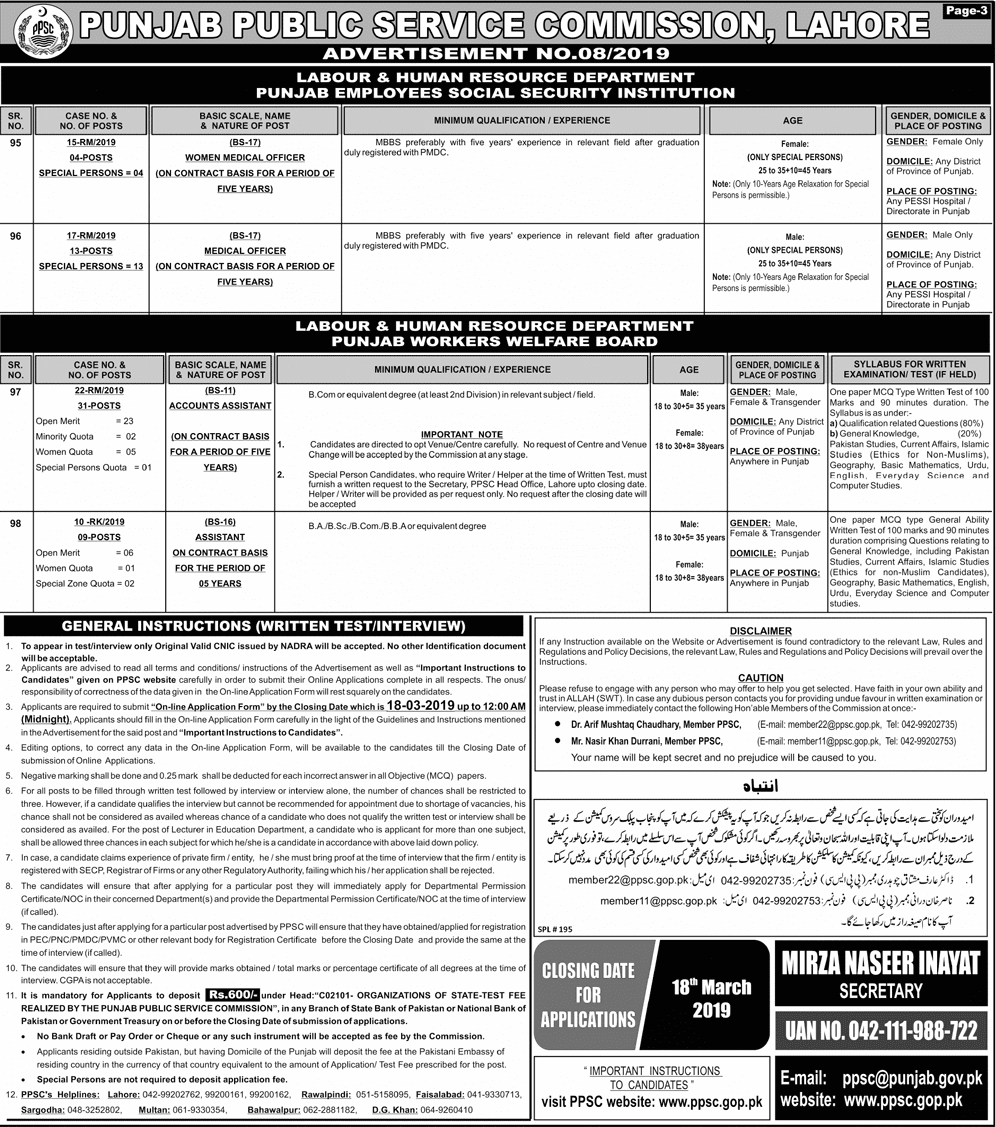 PPSC Advertisement 08/2019 Page No. 3/3