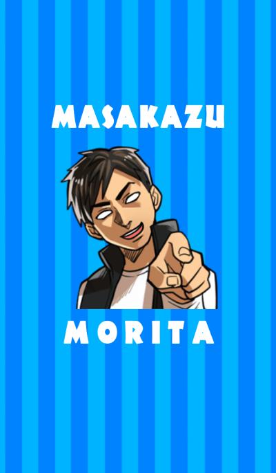 Voice Actor Theme: Masakazu Morita