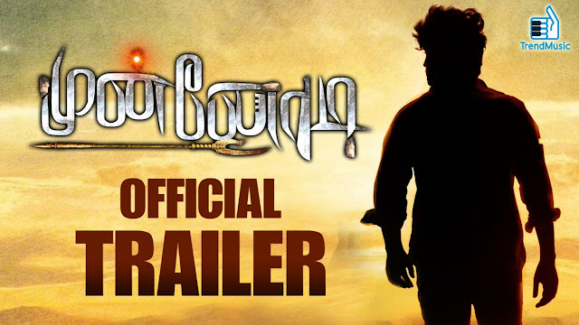 Munnodi - Official Trailer