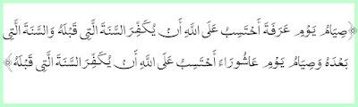 Hadits Keutamaan Puasa Sunah Arafah