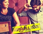 Senjitaley En Kadhala 2017 Tamil Movie Watch Online