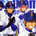Diamond no Ace [BATCH]