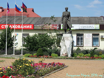 Тимашевск фото