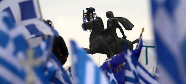 Παμμακεδονικές Ενώσεις σε Τσίπρα για Σκοπιανό: Αναλαμβάνετε την ευθύνη για ό,τι επακολουθήσει