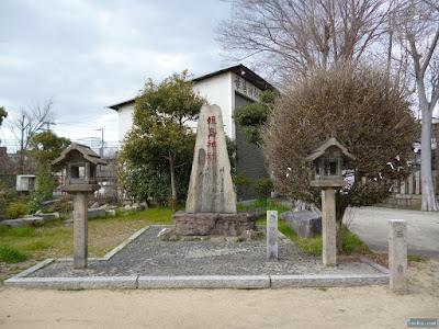 姫嶋神社石岩