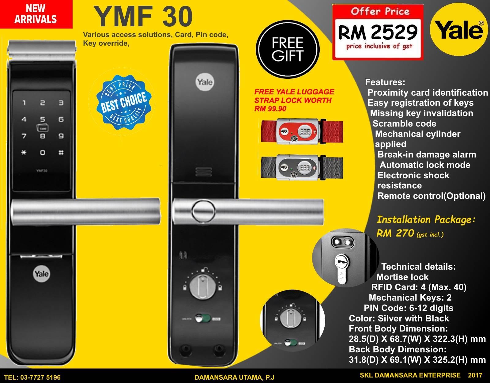 doors digital now promo end htm free skldiyuptown at only yale ydr sale pm promotino lock p door shackle rm