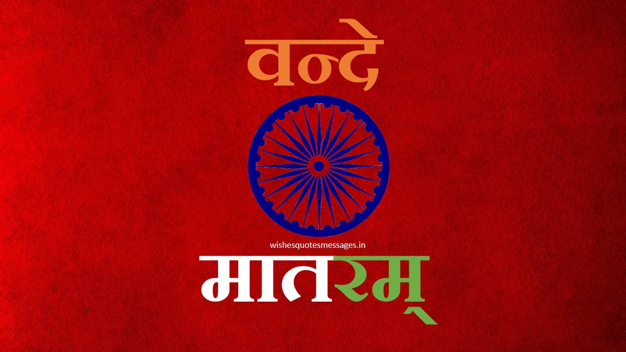 15 August Happy Independence Day Images in HD FREE DOWNLOAD