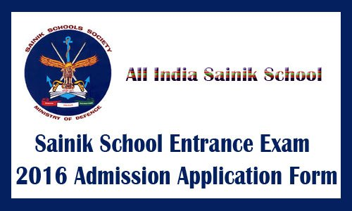 Entrance Exam: All India Sainik School Admission 2016