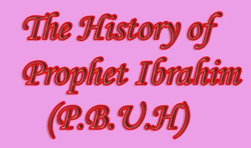 Islamic Reasoning   Lesson we learn from the Life of Prophet Ibrahim   Moinuddin Ibn Nasrullah