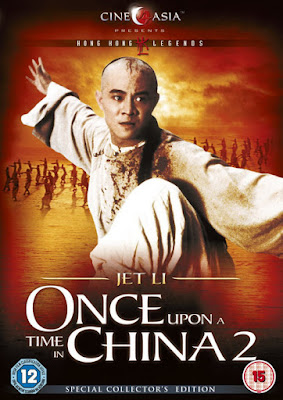 ONCE UPON A TIME IN CHINA 2 (1992) หวงเฟยหง 2 ถล่มมารยุทธจักร