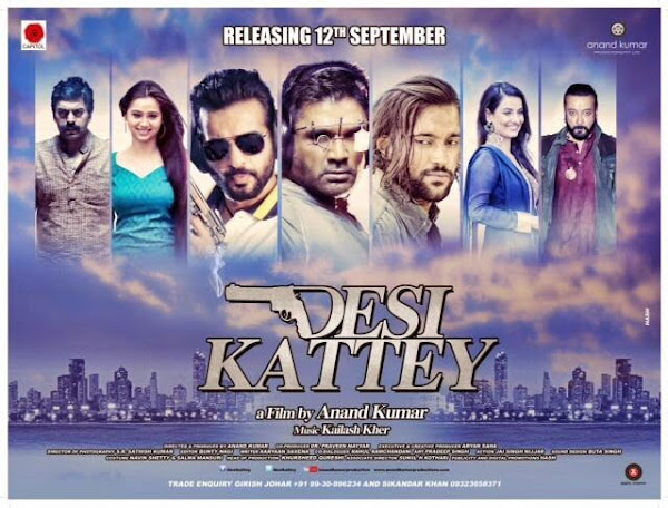Desi Kattey (2014) Movie Poster No. 4