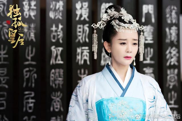 Queen Dugu Hai Lu