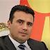 Το ακούσαμε και αυτό από τον Ζάεφ: Δεν φιλοδοξούμε να προσαρτήσουμε την Ελλάδα!…
