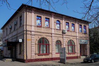 Павлоград. Вул. Соборна, 91