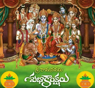 What is the importance of SRI RAMA NAVAMI