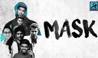 Mask | Black Sheep Premiere | Black Sheep