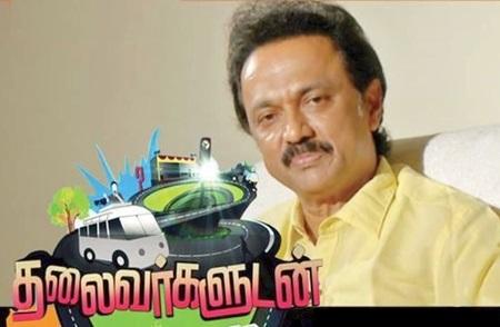 Thalaivargaludan 07-05-2016 M. K. Stalin (Treasurer, DMK) | Puthiya Thalaimurai Tv