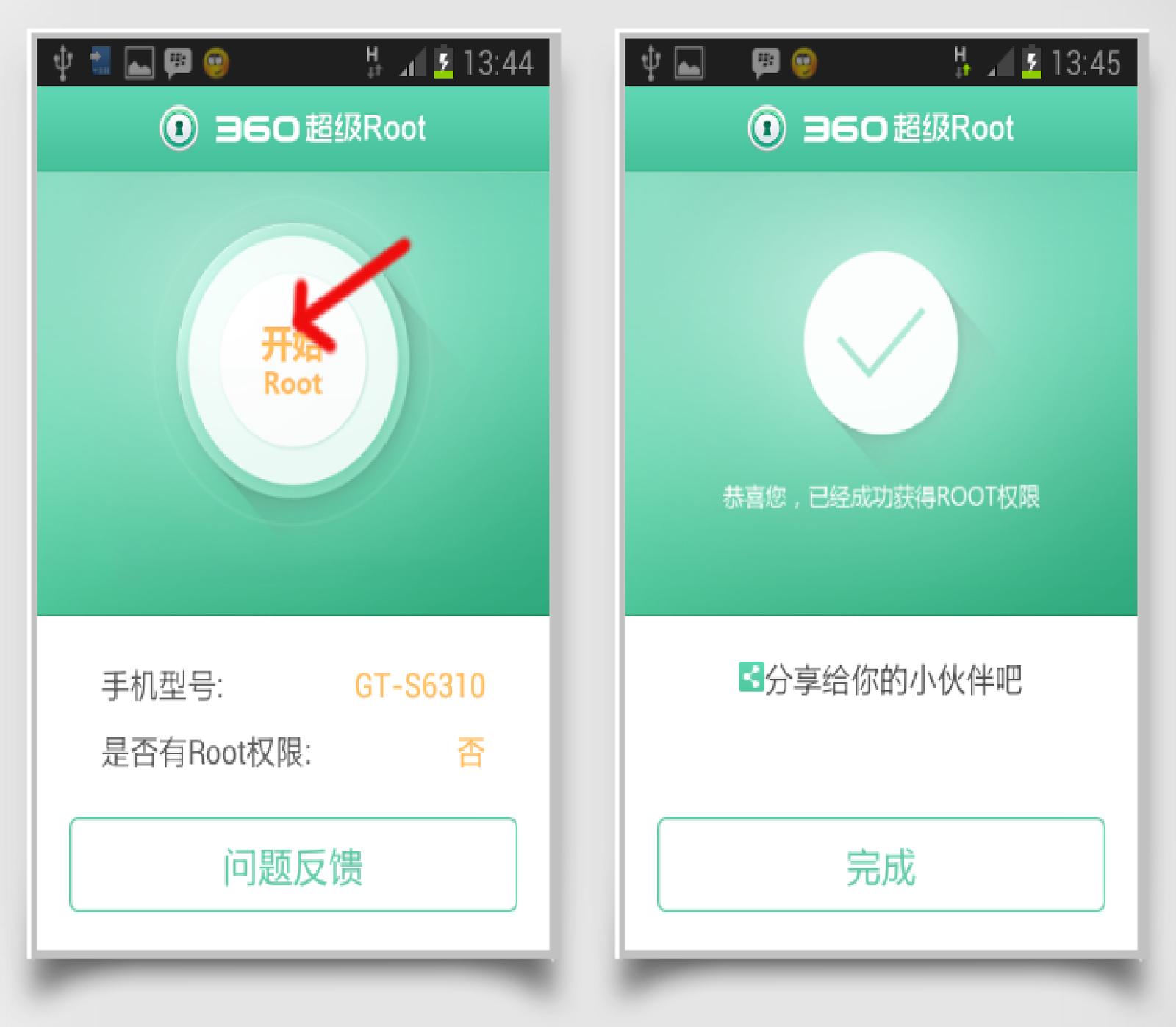 Cara Mudah Root Android Tanpa Pc Tools Aryo Go Mito A850 Jellybean Tekan Tombol Untuk Memulai Proses Tunggu Sampai Selesai
