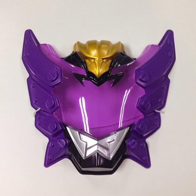 Bima Storm Mask