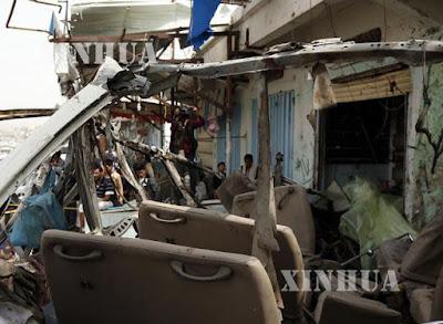 ယီမင္ေက်ာင္းကား အား ေလေၾကာင္းမွ တိုက္ခိုက္ခဲ့၍ ကေလးငယ္ ၄၀ဦးအပါအဝင္ အျခားလူအမ်ားအျပားေသဆံုး