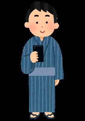 スマホを使う浴衣を着た人のイラスト(男性)