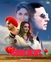 Dharma Productions Upcoming Movie Good News, Akhsy, Kareena, Diljit, Kiara, Jimmy in lead role.