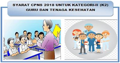 Syarat CPNS 2018 Untuk Kategori-II (K2) dari Guru dan Tenaga Kesehatan Berdasarkan  PERMENPAN-RB No. 36 Tahun 2018