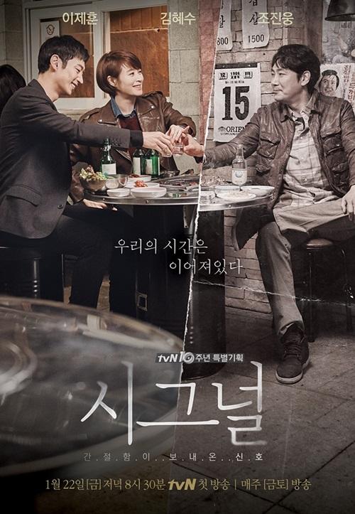 rekomendasi-drama-korea-thriller-mystery