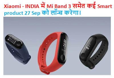 Xiaomi - Mi Band 3