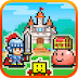 Dungeon Village 1.0.8 Full APK