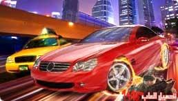تحميل لعبة سيارات المدينة 2016 - تحميل العاب