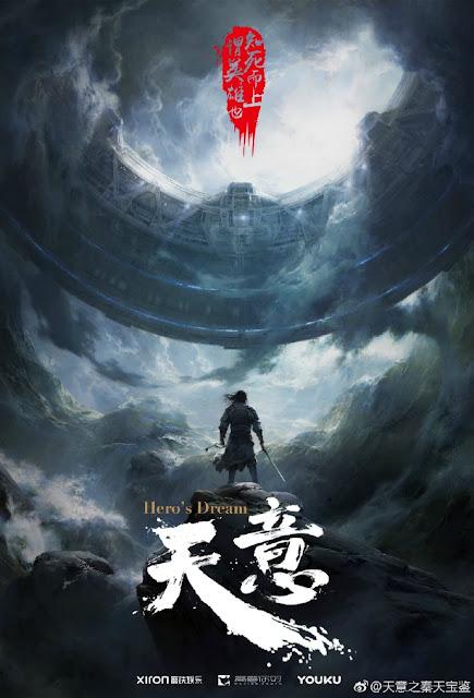 Hero's Dream