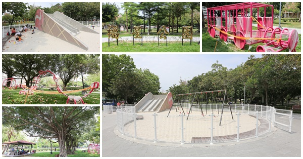 台中西屯|福星公園|冰淇淋磨石子溜滑梯|沙坑|粉紅體健設施|小橋流水|特色公園|親子景點|12感官遊具