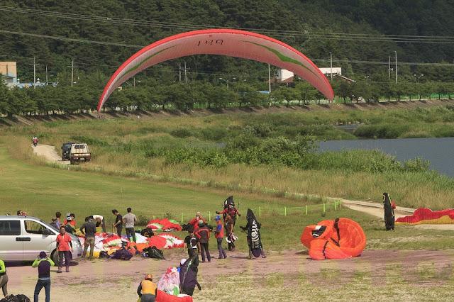 Geochang landing site