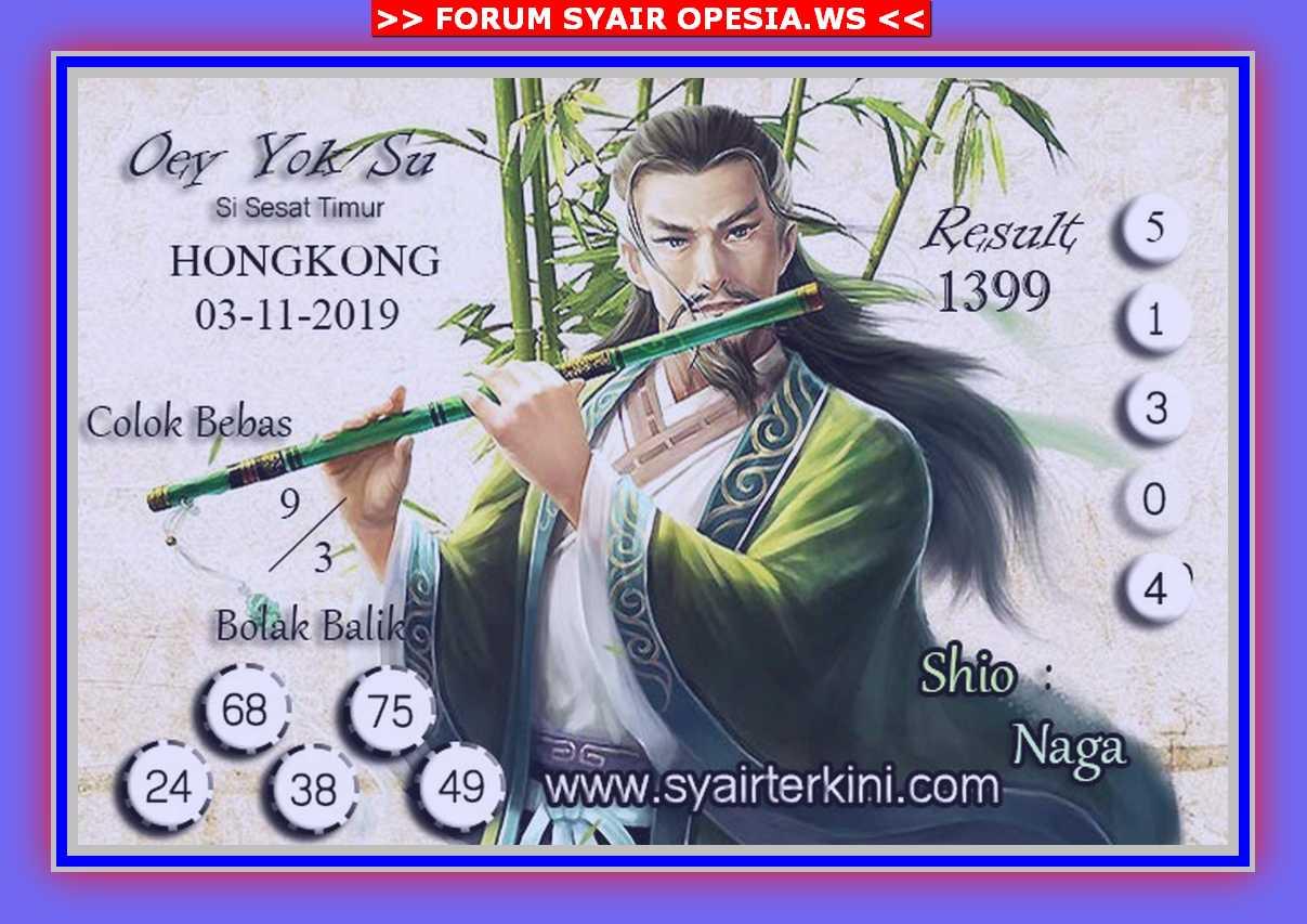 Kode syair Hongkong Minggu 3 November 2019 47