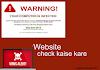 website ke virus check kaise kare