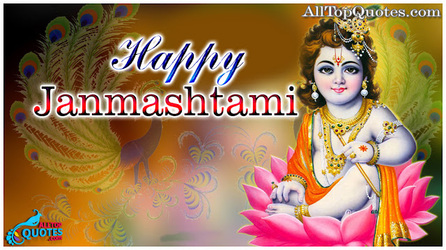 beautiful-english-happy-janmashtami-wishes-krishna-image-wallpapers