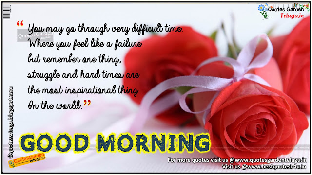 Good morning greetings with inspirational quotes