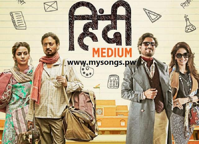 Hindi Medium Hindi Movie Poster