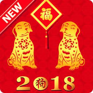 Gambar Kartu Ucapan Tahun Baru Imlek 2018