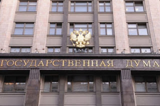 Депутаты Госдумы РФ предложили внести изменения в Федеральный закон «О потребительском кредите (займе)»