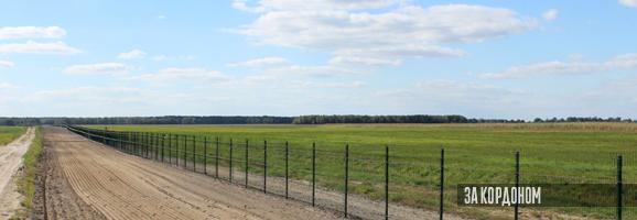 Білоруські прикордонники будують стіну на кордоні