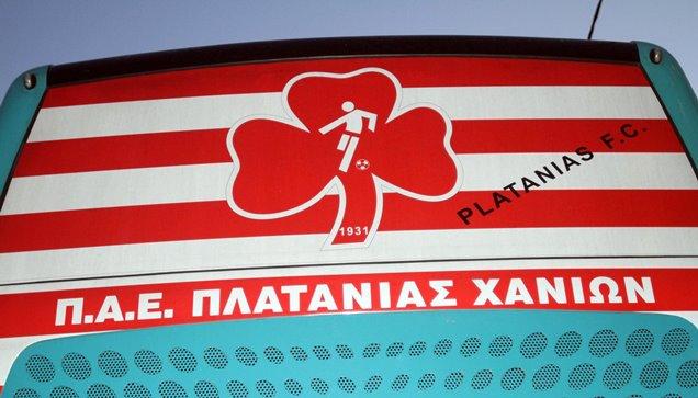 Ανακοίνωση της ΠΑΕ Πλατανιάς για τον μεγαλομέτοχο της ΠΑΕ ΑΕΛ Αλέξη Κούγια