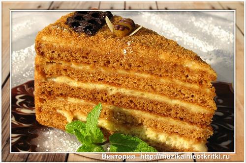 Рецепт медового торта с пошаговым приготовлением.