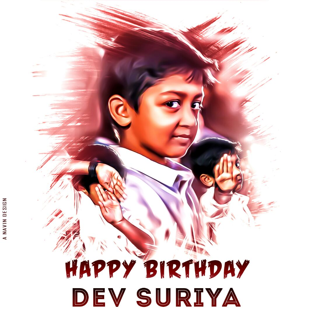 Surya all about surya only about surya happy birthday dev happy birthday dev suriya thecheapjerseys Images