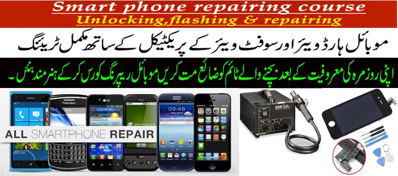 smartphone repair training courses