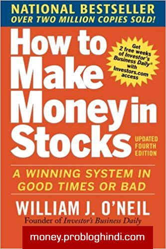 stock market books in english,How to Make Money in Stocks
